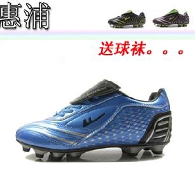 Unisex PU Leather Impact Resistance High Glass Fiber Coat of Paint Football Shoes