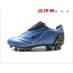 Unisex High Glass Fiber Artificial Leather Broken Nail Football Shoes